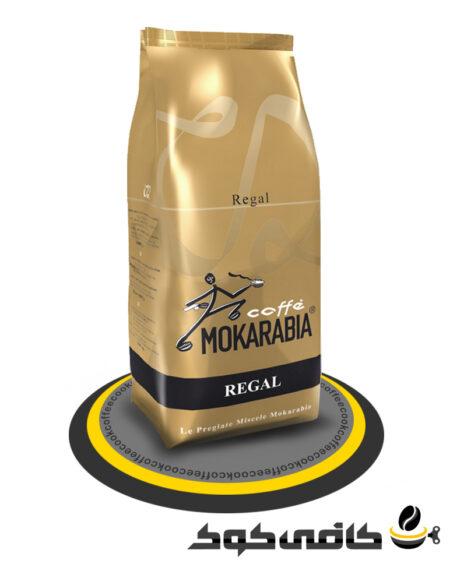 قهوه موکارابیا