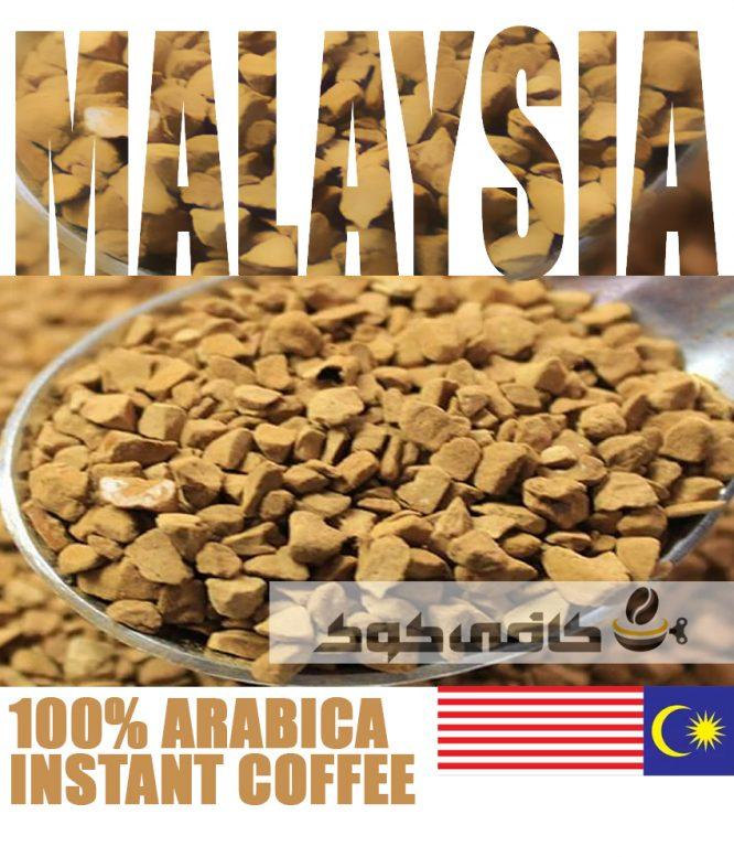 نسکافه گلد مالزی